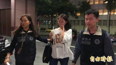 潤寅詐貸案今起訴36人 楊文虎夫婦求刑30年