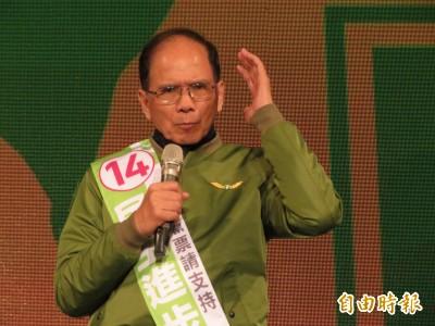 游錫堃「催生」:蔡英文當選 年輕人敢生小孩