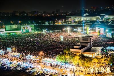 「光復高雄」晚會突破30萬人!小英演說撼動人心