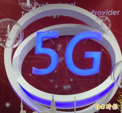 5G標金飆1188.77億 破4G競標價紀錄