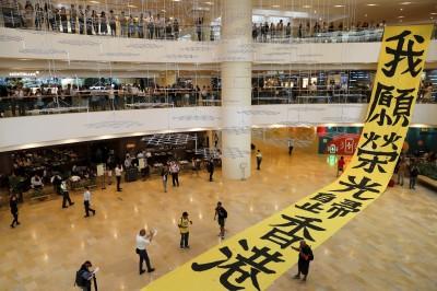 國際品牌持續退出 香港太古集團頂不住決降租金