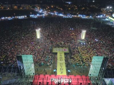 民進黨「光復高雄」造勢晚會 宣布現場突破15萬人!