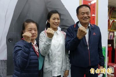 史上首次拿下彰化一選區! 民進黨陳秀寶宣布當選
