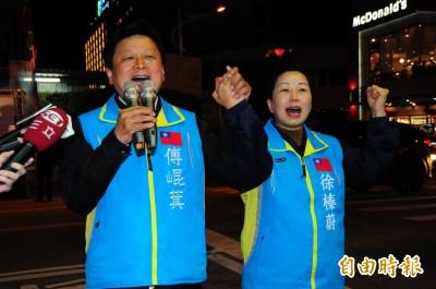 傅崐萁自行宣布當選:花蓮的航空母艦將開到台北城