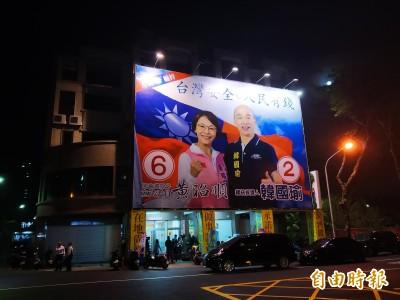 劉世芳宣布當選後 黃昭順未出面說明