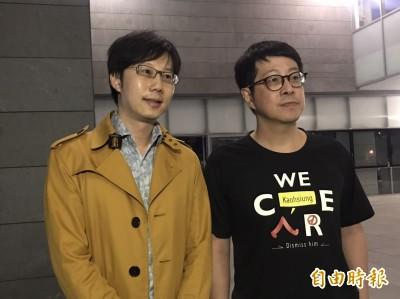 韓國瑜在高雄狂輸近50萬票 罷韓團體:立刻道歉辭職