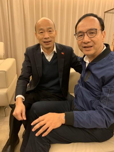 朱立倫會韓國瑜、洪秀柱 為輔選結果致歉