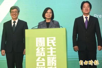蔡賴配大勝 賴清德:台灣的勝利