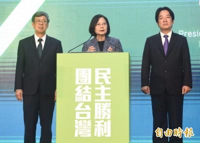 蘇貞昌是否留任? 蔡英文:內閣向新國會提總辭是憲法規定