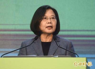 蔡總統籲北京「和平、對等、民主、對話」 理解台灣政府不會屈服
