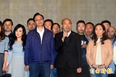 韓國瑜得票數符合補助門檻!敗選後國民黨仍可領逾1.6億元
