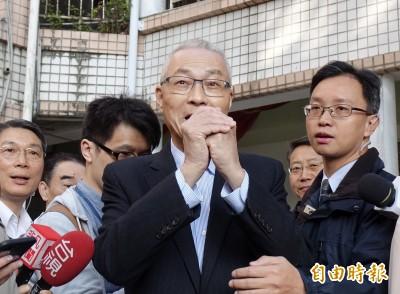 吳敦義坦言受挫:下週三中常會率黨務主管請辭