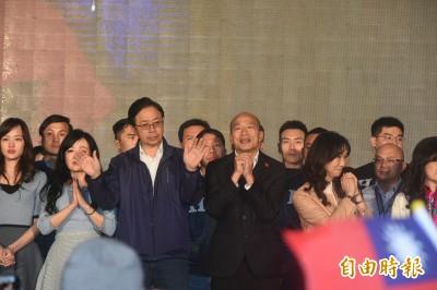 韓國瑜承認敗選:希望明天起來見到一個團結的台灣