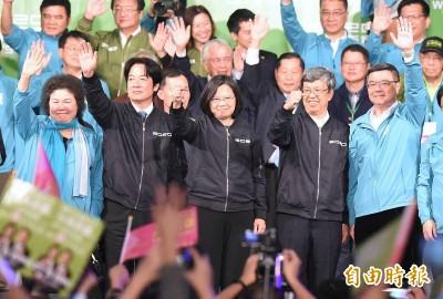 蔡英文當選談話 民眾歡呼流下感動淚水