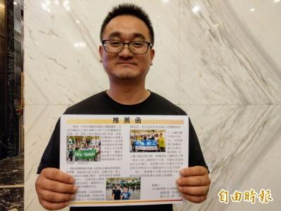 南投立委5連敗 民進黨「小鋼砲」要黨部主委下台