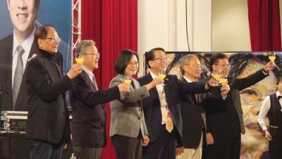 守住華人最後自由地 蔡英文:感謝僑胞守護台灣