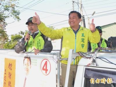 果真一級戰區!王定宇、洪秀柱之爭 激出台南最高投票率