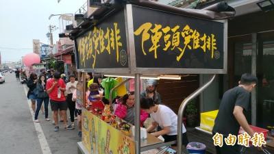 慶祝小英當選 東港雞排攤自掏包發「轎班軟骨丁」
