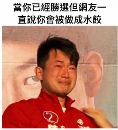 陳柏惟擊敗顏寬恒落淚 梗圖「小心你會被做成水餃」網友笑翻