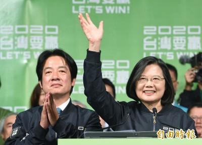 蔡英文連任成功 親中港媒:北京可能掀起兩岸「驚濤駭浪」