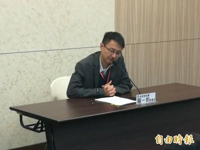 中國肺炎病毒命名2019-nCoV 我新增1例通報個案檢驗中