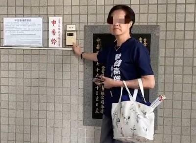 鋼鐵韓粉婦人到雄檢 控告中選會選務人員全涉凟職
