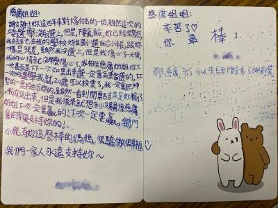 國小學童卡片安慰鼓勵 洪慈庸:最大動力永遠是孩子的未來