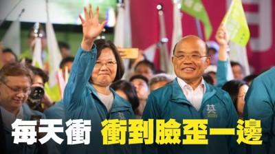 衝衝衝!蘇揆內閣週年 回顧影片自嘲:衝到臉歪一邊