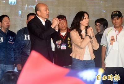 隔空呼籲韓國瑜辭市長 釣客食堂兌現滷肉飯祭品文