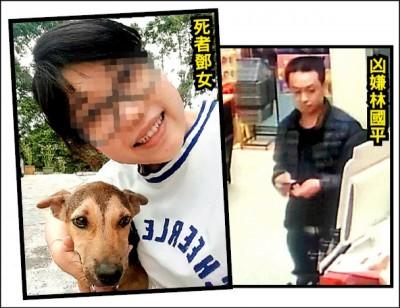 女華僑分屍案》兇嫌已不在人世 近期將不起訴