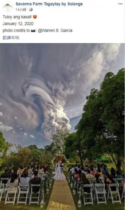 末日浪漫!菲律賓火山噴發 新婚夫婦淡定成婚