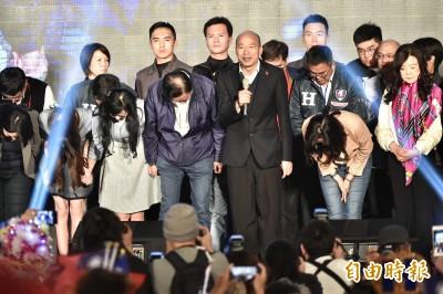 韓國瑜放鳥記者跑去吃火鍋  謝震武開罵:要想到還有高雄