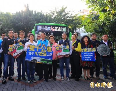 中市民新年禮物 雙十公車大年初一上路