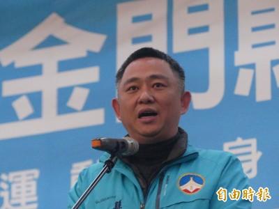 楊鎮浯開外島第一槍!籲朱立倫承擔 擔任國民黨主席