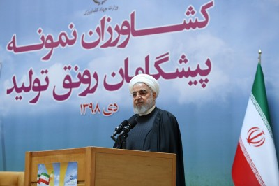 伊朗擊落客機抓人究責 總統:嚴懲所有應負責人員