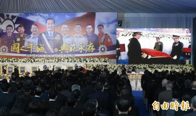 聯合公祭》 總統頒褒揚令 靈柩覆國旗場面哀榮