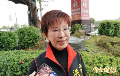 不接受國民黨去中國化!洪秀柱嗆「乾脆解散」 網友推爆