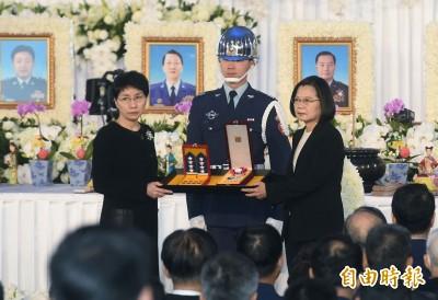 聯合公祭》蔡總統感傷點名殉職將士  宣布政院已核定3項國軍加給