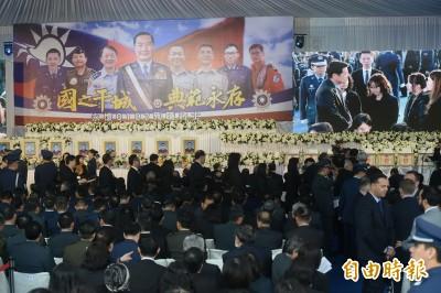 送黑鷹將士最後一程  蔡總統、蘇揆參加公祭﹙直播﹚