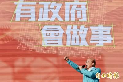祖墳遭破壞 政院回應:蘇貞昌不信風水