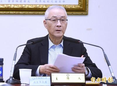 「離職要到新主席就任後」吳敦義總辭挨批「請辭待命」