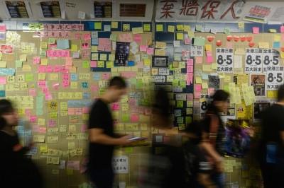 香港人反抗》擊傷黑衣人判關 法官:政治觀不同也不能傷人