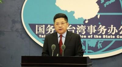 被問「恐中牌」奏效…中國國台辦尷尬不回應