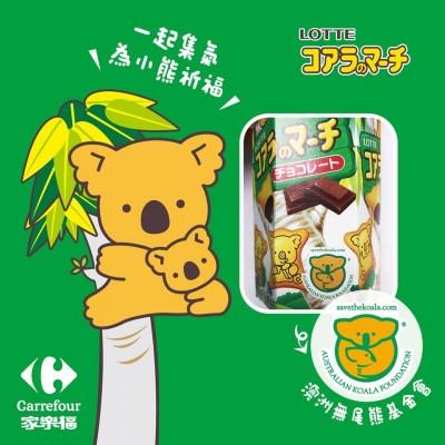 澳洲大火肆虐4個月 業者大推買小熊餅乾救無尾熊!