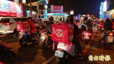 foodpanda外送員16日拒送抗議 北中南三地串連