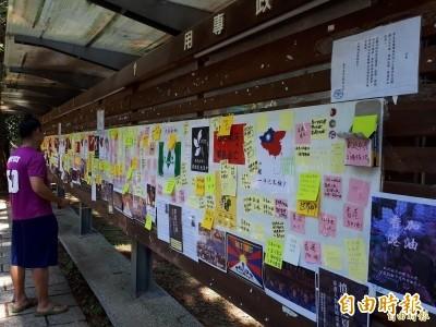 又遭中國交換生撕毀 清大學生會撤下連儂牆保存