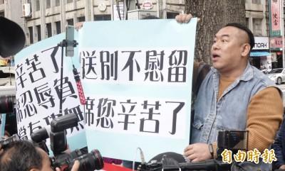 國民黨敗選報告坦承7大敗因:韓國瑜落跑選總統...