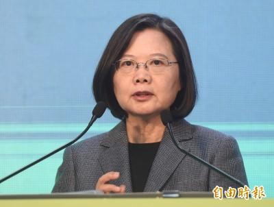 蔡總統︰願與中國對話 但台灣主權無談判空間