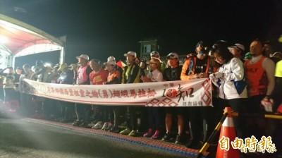 竹縣尖石鄉鎮西堡超馬19日登場 預計2500人入山挑戰