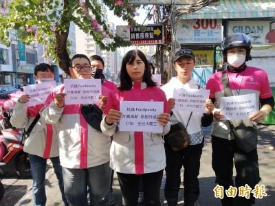foodpanda外送員罷工控砍薪 高雄響應:月收入不如最低工資